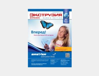 Russia版 2017年6号