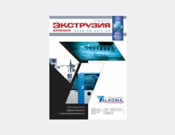 Russia版 2019年6号