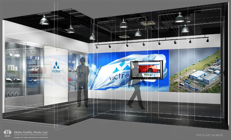 ビクトレックス・ジャパン・テクノロジー・センター (エントランス、イメージ画)