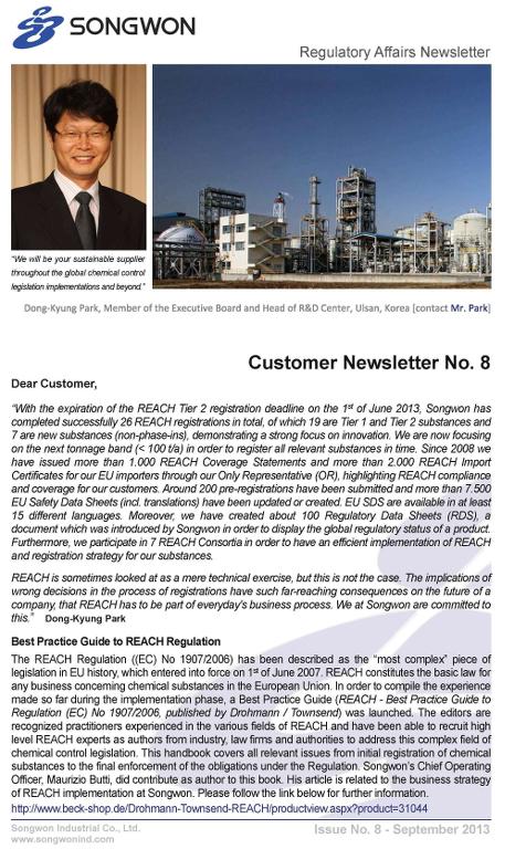 K 2013:ソンウォン、各種法規制に対する取り組みを強化。Songwonは顧客に向けた ニュースレター の発行によって、REACHの手続き、要件、期限や更新状況に関する広範な情報を提供している。(写真提供:Songwon Industrial Co., Ltd.)