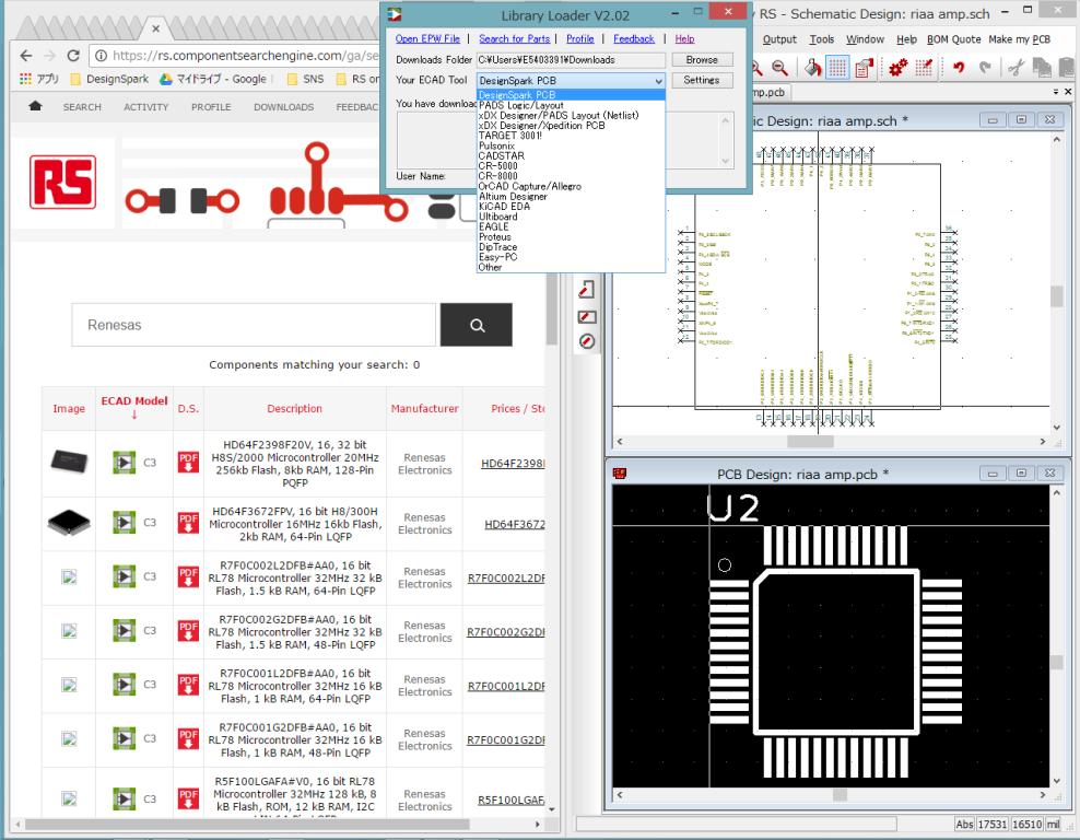 基板CADライブラリ無料提供サービス「PCB Part Library」を開始