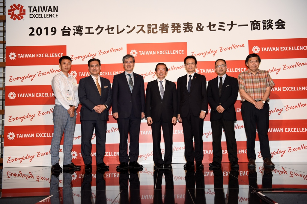 台湾ブランドのスマート機器が一堂に会した2019台湾エクセレンス記者発表&セミナー商談会を開催_記者発表会スピーカー